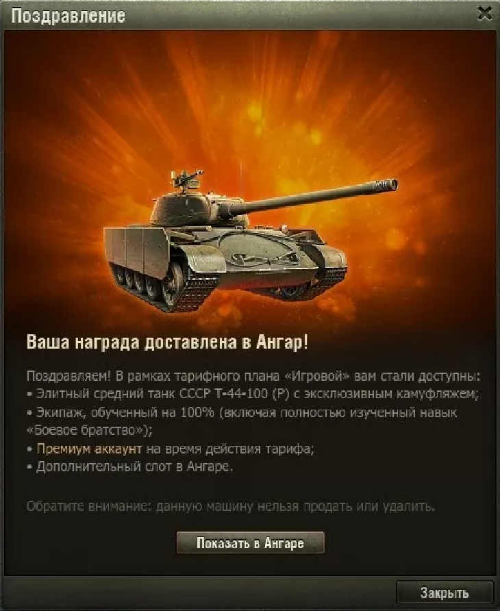 Новости world of tanks net