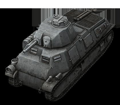 Купить танк Pz.Kpfw. S35 739