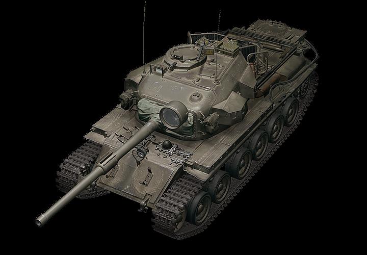 Centurion Mk.5-1 RAAC.png