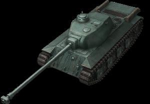 Tank:F65 FCM 50t.png