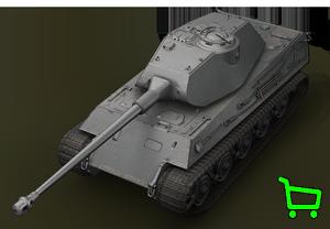 VK4503